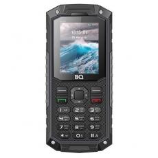 BQ-2205 Ruffe