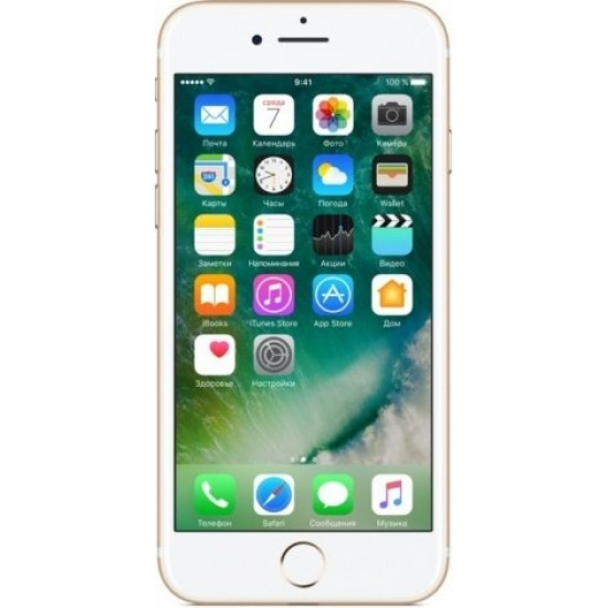 Apple iPhone 7 256GB Gold