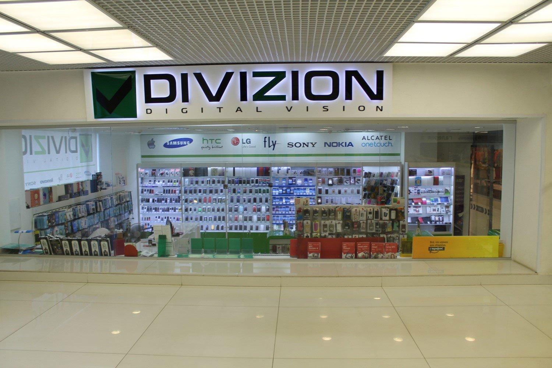 595872e00c1 DIVIZION - интернет магазин и салоны мобильной связи